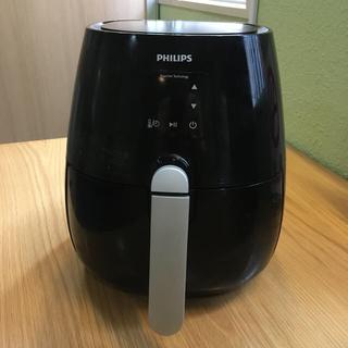 PHILIPS - nocco様専用 PHILIPS ノンフライヤー