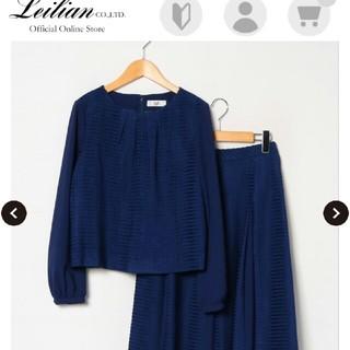 leilian - レリアン 未使用 ブラウススーツ