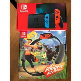 ニンテンドースイッチ(Nintendo Switch)の新しいNintendo Switch 新品とリングフィットアドベンチャー新品(家庭用ゲーム機本体)