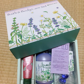 HOUSE OF ROSE - ハウスオブローゼ Bath&Body Care Set