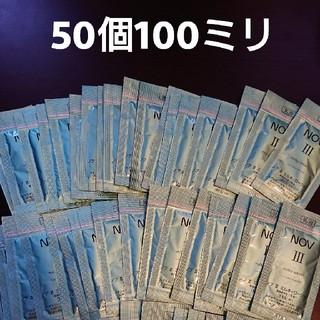 ノブ(NOV)の50個 ノブⅢ ミルキィローション(乳液/ミルク)
