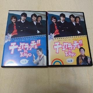 『チェケラッチョ!! in Tokyo 』セット(TVドラマ)