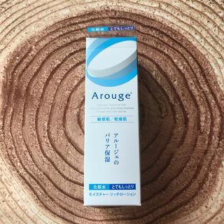 アルージェ(Arouge)のえくぼ 様 専用(化粧水/ローション)