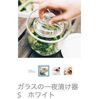 ハリオ(HARIO)のハリオグラス ガラスの一夜漬け器S(調理道具/製菓道具)