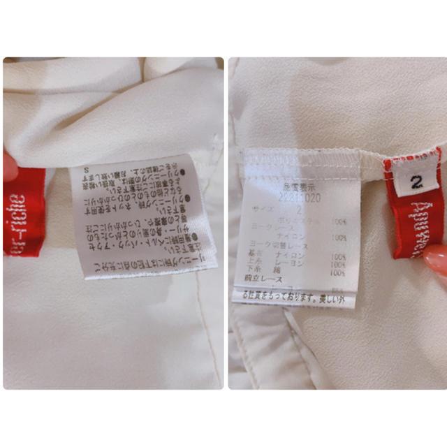 Apuweiser-riche(アプワイザーリッシェ)のアプワイザーリッシェ シフォンブラウス レディースのトップス(シャツ/ブラウス(半袖/袖なし))の商品写真
