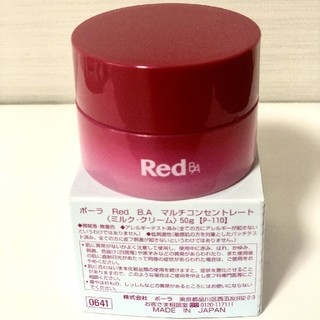POLA - Red B.A マルチコンセントレート本体 50g