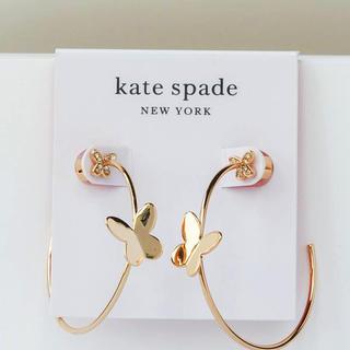 kate spade new york - 【新品¨̮♡︎】ケイトスペード バタフライ フープピアス