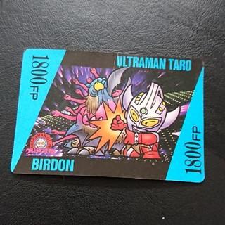 バンプレスト(BANPRESTO)の  ウルトラマン カード(カード)