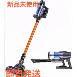☆2台 吸引力はダイソン級 掃除機 コードレス 11.5KPa 1.13KG☆(掃除機)