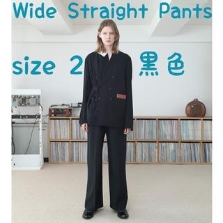 サンシー(SUNSEA)のSUNSEA 20ss Wide Straight Pants【サイズ2・黒色】(スラックス)