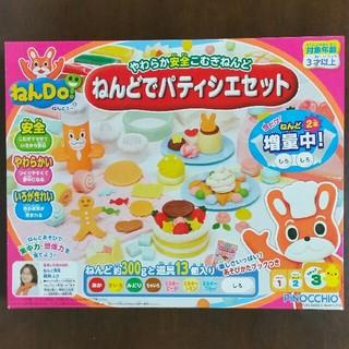 アガツマ(Agatsuma)の☆新品☆ねんどでパティシエセット(知育玩具)