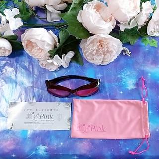 # 美美Pink 日本製 サングラス ノーマルタイプ(サングラス/メガネ)