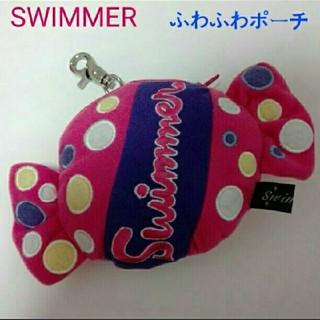 スイマー(SWIMMER)のスイマー キャンディ型 ポーチ(ポーチ)