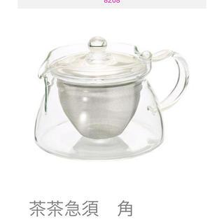 ハリオ(HARIO)のハリオグラス 茶茶急須(食器)