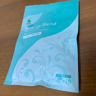 アカチャンホンポ(アカチャンホンポ)のAMOMA Milk Up Blend(その他)