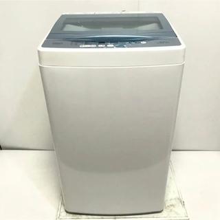 2018年製 AQUA AQW-GS50F 洗濯機 5.0kg
