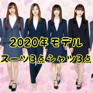 アオヤマ(青山)のスーツ レディース セット 7号 リクルート 就活 ビジネス ナノユニバース(スーツ)