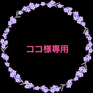 ノブ(NOV)の25個 ノブ エンリッチ リンクルアイクリーム(アイケア/アイクリーム)