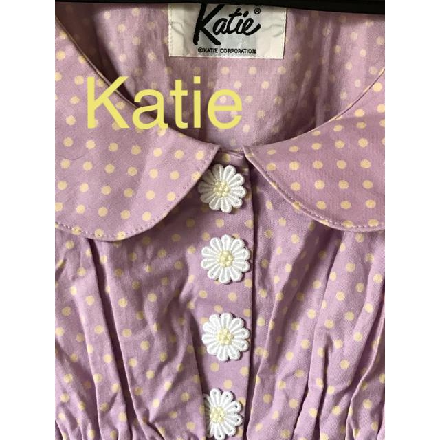 Katie(ケイティー)のケイティ ワンピース レディースのワンピース(ひざ丈ワンピース)の商品写真