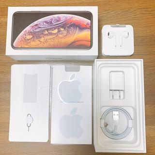 アイフォーン(iPhone)の【新品】iPhoneXs 256GB 箱、部品(PC周辺機器)