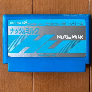 ファミリーコンピュータ(ファミリーコンピュータ)のNUTS&MILK ナッツアンドミルク ファミコンカセット(家庭用ゲームソフト)