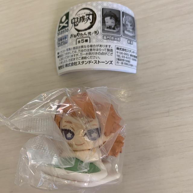 鬼 刃 ノ 滅 弐 お たん ねむ 型 の