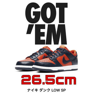 ナイキ(NIKE)のNIKE DUNK LOW SP CHAMP COLORS 26.5cm(スニーカー)