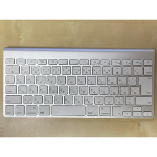 マック(Mac (Apple))の[値下げ]Apple Wireless Keyboard(JIS)(PC周辺機器)
