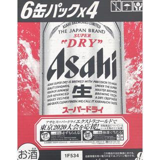 アサヒ(アサヒ)のアサヒ スーパードライ 500ml 1ケース(ビール)