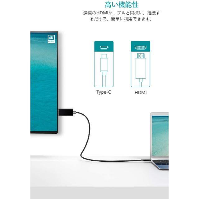 AIFEIMEI USB Type C HDMI 変換 ケーブル USB  スマホ/家電/カメラの生活家電(変圧器/アダプター)の商品写真