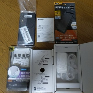 アクオス(AQUOS)のAQUOS sense3 SH-M12   ブラック simフリー 新品未使用(スマートフォン本体)