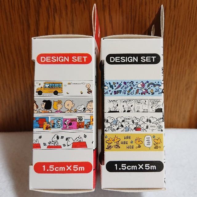 SNOOPY(スヌーピー)のスヌーピー マスキングテープ ハウス&コミックセット インテリア/住まい/日用品の文房具(テープ/マスキングテープ)の商品写真