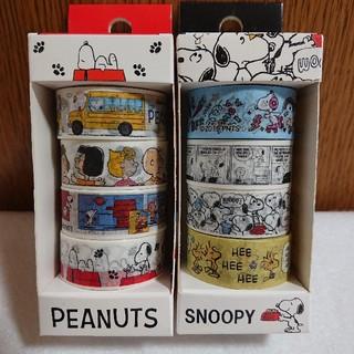SNOOPY - スヌーピー マスキングテープ ハウス&コミックセット