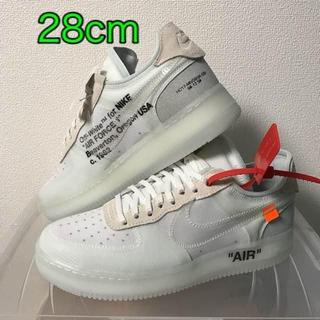 OFF-WHITE - 送料無料 Off-White NIKE AIR FORCE 1 LOW