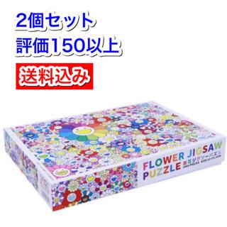 お花ジグソーパズル 2個セット(その他)