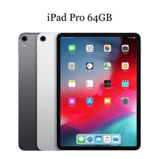 アップル(Apple)のipad pro 11インチ 64GB wi-fi モデル silver 新品(タブレット)