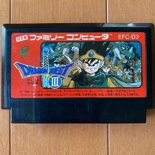 ファミリーコンピュータ(ファミリーコンピュータ)のドラゴンクエストⅢ ファミコンカセット(家庭用ゲームソフト)