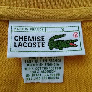 LACOSTE - ラコステ ポロシャツ フランス製