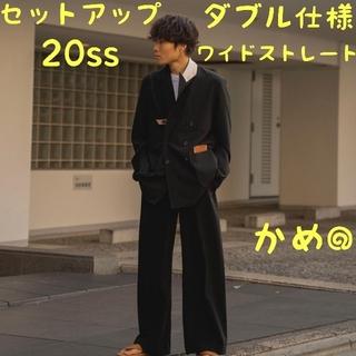SUNSEA - SUNSEA 20ss SNM4 セットアップ【ダブルジャケット・size2】