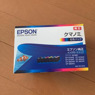 エプソン(EPSON)のEPSON KUI-6CL エプソン純正インクカートリッジ 未開封 新品(PC周辺機器)