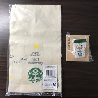 Starbucks Coffee - スターバックス コーヒージャーニー ギフトバッグ&クリップ