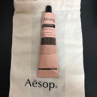 Aesop - 値下げしました!Aesop レスレクション ハンドバーム