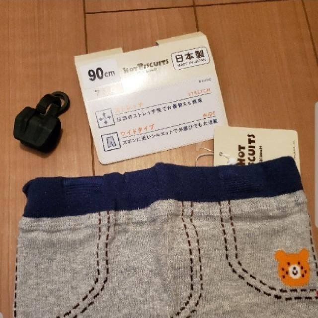 mikihouse(ミキハウス)の専用 MIKI HOUSE ホットビスケット 90 セット 夏 男の子 キッズ/ベビー/マタニティのキッズ服男の子用(90cm~)(Tシャツ/カットソー)の商品写真