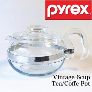 パイレックス(Pyrex)の【人気】Old PYREX /Tea・Coffe Pot/直火OK/入手困難(食器)