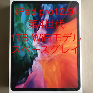 Apple - iPad pro 12.9インチ 新型(第4世代) WiFiモデル 1TB