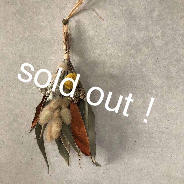 ※販売終了!❁︎グレビレアゴールド.ミニスワッグ❁︎ ハンドメイドのフラワー/ガーデン(ドライフラワー)の商品写真