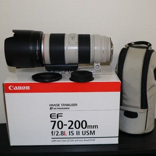 Canon - Canon EF70-200mm  F2.8L IS Ⅱ USM