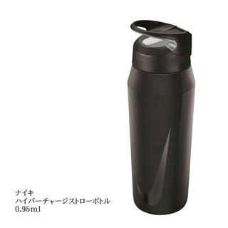 ナイキ(NIKE)の✳︎新品・未使用✳︎ ナイキ タンブラー 水筒 946ml(水筒)