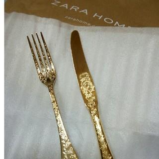 ZARA HOME - 新品 未使用🌺ZARAホーム ナイフ フォーク
