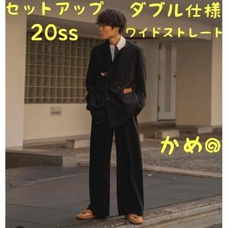 SUNSEA - SUNSEA 20ss SNM2 セットアップ【ダブルジャケット・サイズ2】